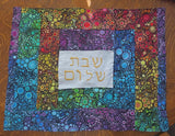 Challah cover bursting with color Shabbat Shalom