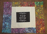 Challah cover bursting with color Shabbat Shalom effervescence Robert Kaufman fabric