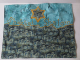 Green Gold Jerusalem scene Challah cover Shabbat centerpiece mat Hebrew Star of David  Shabbat Shalom