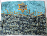 Green Gold Jerusalem scene Challah cover Shabbat centerpiece mat Hebrew