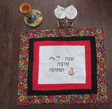 Challah Cover for Jewish High Holidays Shofar Apple Honey Happy and Sweet New Year in Hebrew