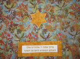 Earthy Star of David Challah cover