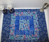 Quilted log cabin style Challah cover hand embroidered Shabbat Shalom