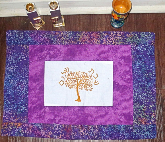 Modern Challah Cover embroidered golden Tree of Life Hebrew Shabbat Shalom purple leaves