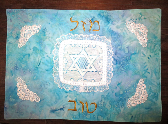 Jewish Wedding Challah cover Mazel Tov aqua batik with beautiful lace Star of David