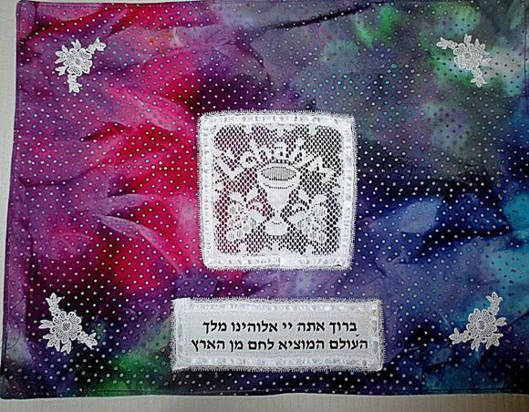 Wedding Challah cover -- L'Chaim Modern design with HaMotzi blessing