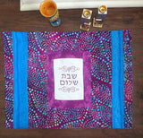 Embroidered Challah Cover Hebrew Shabbat Shalom turquoise and purple batiks