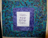 Turquoise purple challah cover