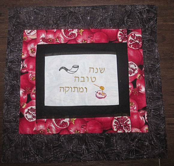 Challah Cover for Jewish High Holidays Shofar Apple Honey pomegranates Hebrew
