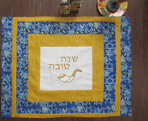 Challah Cover for Jewish High Holidays Shofar Shannah Tova Gold and blue Stars of David