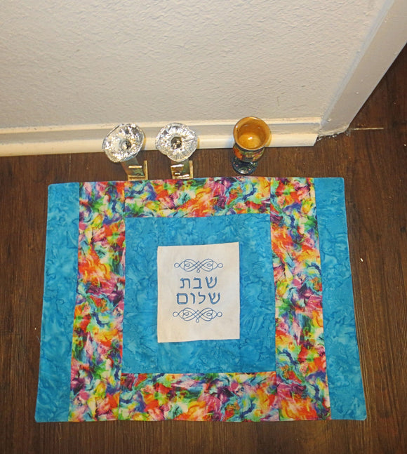 Embroidered Challah cover for Shabbat Hebrew batik with stunning multicolored gorgeous swirl fabric