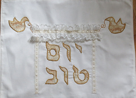 Wedding Challah cover -- Chuppah Yom Tov