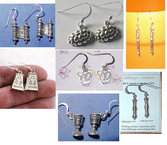 Judaica silver earrings