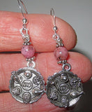 Passover Gemstone silver charm earrings seder plates, matzo, haggadah, Jerusalem Star -- sterling silver and gemstone choice