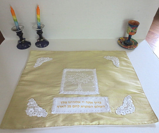 Gold Silk challah cover with venise lace Tree of Life symbol HaMotzi blessing