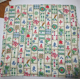 Mahjong quilted reversible insulated place mats set of 2 great colors Chinese mah jong game