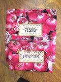 Matzah cover and Afikomen bag set for Passover Seder matzoh decor