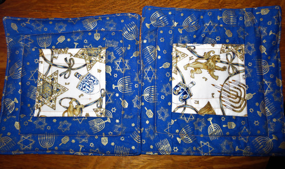 Hanukkah theme quilted reversible mini mats 2 insulated Dreidels Menorahs Stars of David Lion of Judah