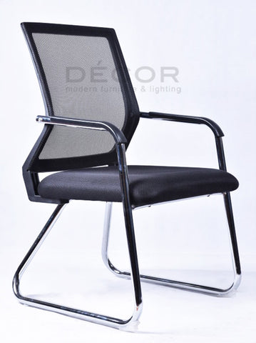COOLMESH Visitor Chair