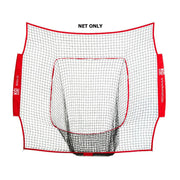 7x7 Baseball / Softball Replacement Net (Net ONLY)