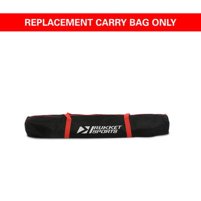 7x7 Baseball Net (Carry Bag)