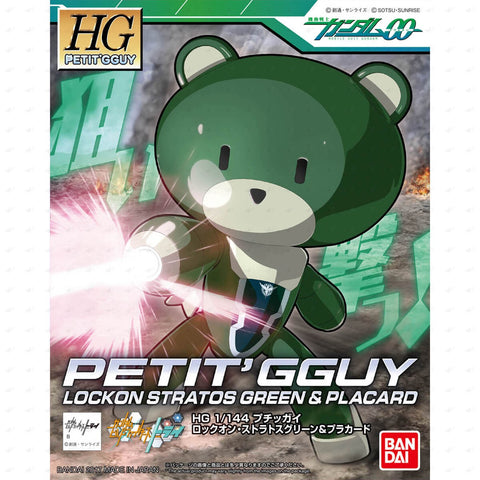 High Grade Build Fighters 1/144 Petit'Gguy - Lockon Stratos Green & Placard
