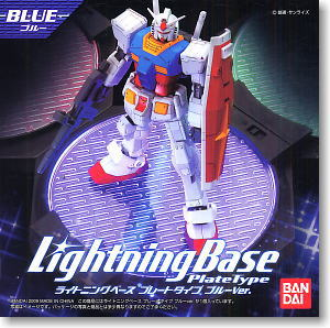 Action Base - Lightning Blue