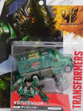 Transformers Age of Extinction - AD11 Death Panzer (Takara)