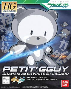 High Grade Build Fighters 1/144 Petit'Gguy - Graham Aker White & Placard