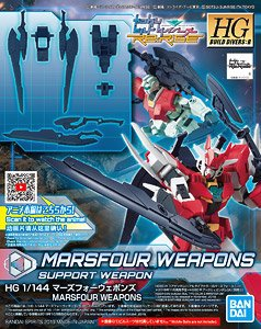 High Grade Build Divers Re:Rise 1/144 - 003 Marsfour Weapons