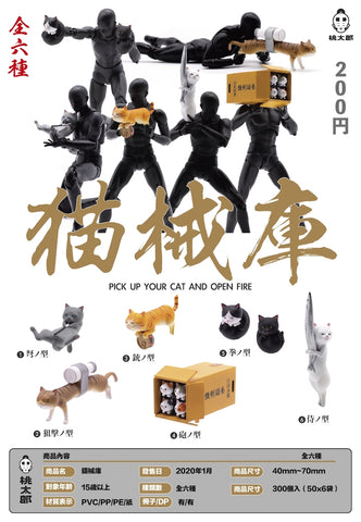 Momotaro Toys - 1/12 Set of 6 Cats