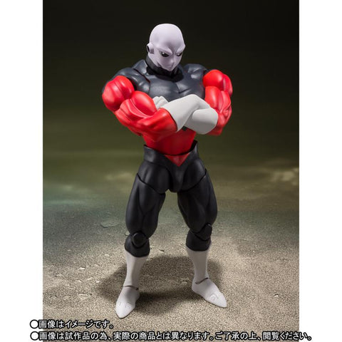 Bandai - S.H.Figuarts - Dragon Ball Super - Jiren