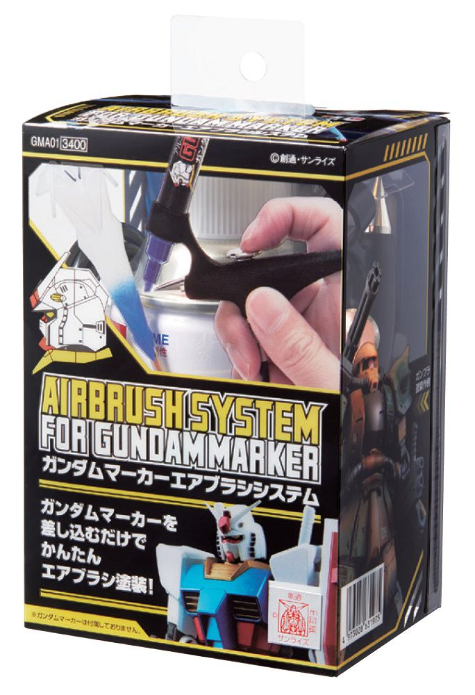 Mr Hobby Gundam Marker Airbrush System Ages Three And Up