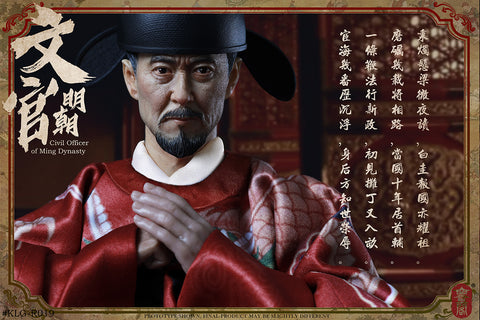 Kong Ling Ge - Civil Officer of Ming Dynasty