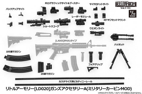 Little Armory LD020 Guns Accessory A - 1/12 Scale Plastic Model Kit