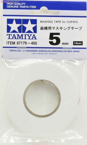 Tamiya - 5mm Masking Tape for Curves