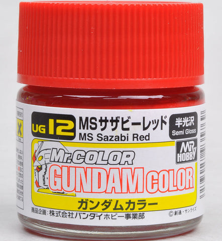 Mr Gundam Color UG12 - MS Sazabi Red