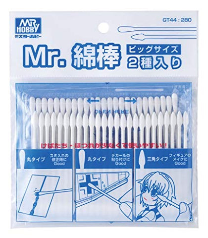 Mr. Hobby - Mr. Cotton Swab Big
