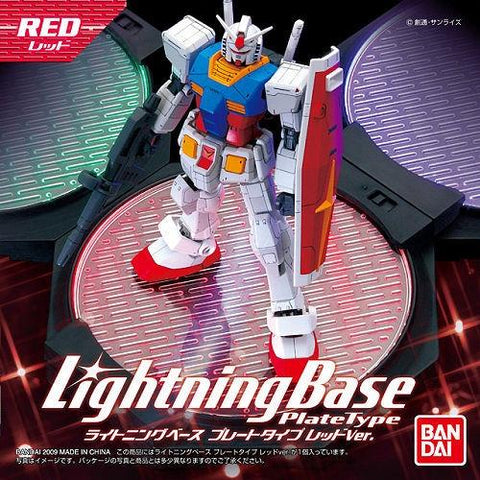 Action Base - Lightning Red