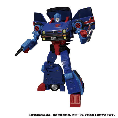 Transformers Masterpiece - MP-53 Skids