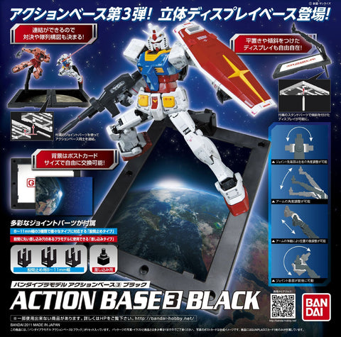 Action Base 3 - Black