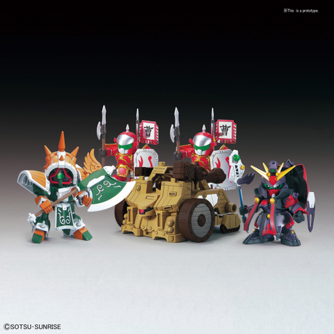 BB-410 DianWei Asshimar, JiaXu Ashatron, Siege Weapon & Six Combining Weapons Set A