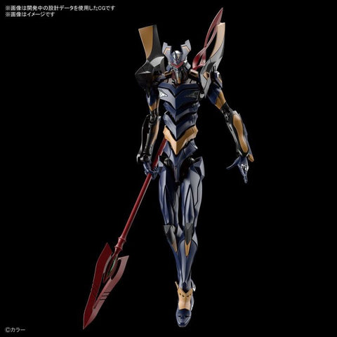 Real Grade - Multipurpose Humanoid Decisive Weapon Artificial Human - Evangelion Mark.06