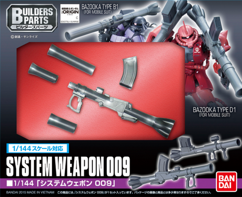 Builder Parts - System Weapon 009