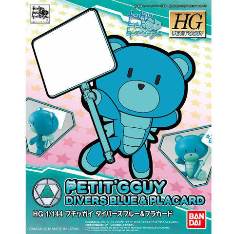 High Grade Build Fighters 1/144 Petit'Gguy - 19 Divers Blue & Placard