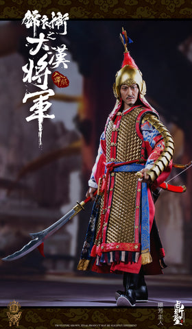 Dingsheng Toys - Imperial Guards of the Ming Dynasty A: Rubi Version Golden Armor (Deposit Required)