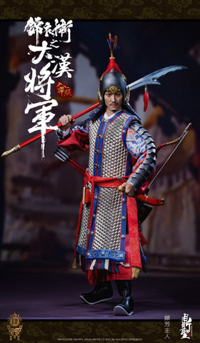 Dingsheng Toys - Imperial Guards of the Ming Dynasty B: Rubi Version Silvery Armor (Deposit Required)