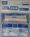 Mr. Hobby - Mr. Cotton Swab (Straight Stick Type)