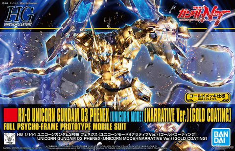 HGUC 1/144 - 227 RX-0 Unicorn Gundam 03 Phenex (Unicorn Mode) [Narrative Ver.][Gold Coating]