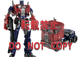 Transformers Movie 10TH Anniversary - MB-01 Evasion Mode Optimus Prime